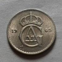 25 эре, Швеция 1965 г.