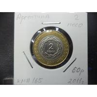 2 песо Аргентины 2011 года. 1