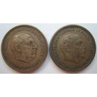 Испания 2,5 песеты 1953 (56), 1953 (58) гг. Цена за 1 шт. (g)