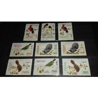 Бутан 1968 Фауна Птицы 9 чистых марок