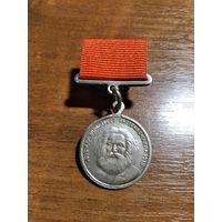 Медаль знак жетон ранних Советов - Карл Маркс (1-я годовщина Советской Власти)