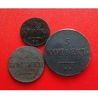 Лот монет в одну цену! 5 копеек 1837 кт + 2 копейки 1831 см + 1 копейка 1836 ем-все реже встречаются!