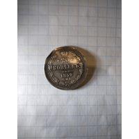 20коп 1859г R
