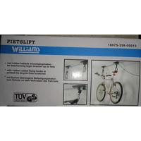 Крепление для велосипеда, потолочное