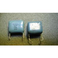 Конденсатор К73-17, 1мкФх250В