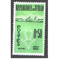 Чад 1961 Флора,Фауна ;