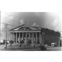 Минск. Фото Дворца профсоюзов. 1950-е. 18х28 см.