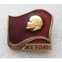 Владимир Ильич Ленин на флаге #0445-LP7