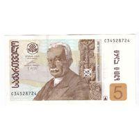 5 лари 2002 Грузия. Возможен обмен