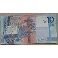 Красивый номер банкнота РБ