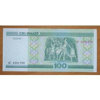 100 рублей 2000 года, серия нС - UNC