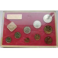 Годовой набор монет СССР 1991г Ленинград