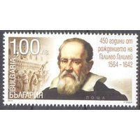 Болгария Галилей космос астрономия