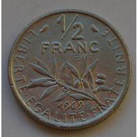 Франция, 1/2 франка 1969 г.