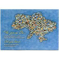 Открытка - Украина - Карта из фотографий