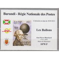 Авиация  воздушный шар известные люди  блок  Бурунди 2012 год Б/З