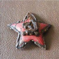 Кокарда(РККА) накладной серп и молот 30е года