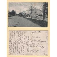 Брэст-Літоўск / Brest-Litowsk. Немцы на разбурэннях каля царквы. 22.7.1917 год