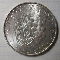 500 лир Ватикан 1976 год, серебро.