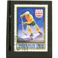 Монголия. Mi:MN 976. Хоккей Серия: Зимние Олимпийские игры 1976, Инсбрук.
