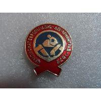 Дзю-до Ленинград 1972г.