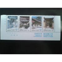 Корея Южная 1995 Ворота, вход сцепка Mi-3,5 евро