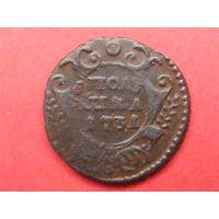 Полушка 1731 медь перечекан с копейки 1728 года