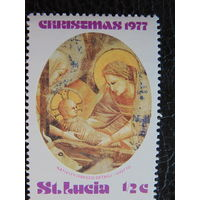 Сент-Люсия 1977г.  Рождество.
