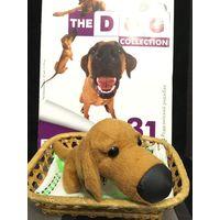 The dog collection (коллекционный щенок с журналом 31-й выпуск)