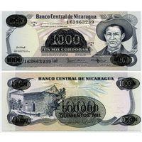 Никарагуа. 500 000 на 1000 кордоба (образца 1987 года, P150, UNC)
