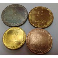 Мьянма 5, 10, 25, 50 пья, 1 кьят набор из 4 монет из ролла