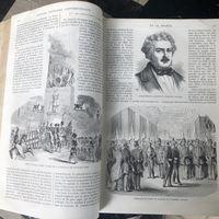 Современная популярная история Франции. 1865 год издания. 3 Тома с иллюстрациями Гюстава Доре.