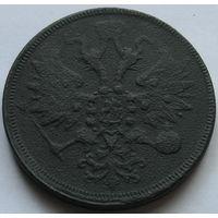 5 копеек 1860 года ЕМ