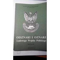 Книга-каталог по знакам, эмблемам, кокардам, нашивкам вооруженных сил Польши (Войска Польского) до 1989 года