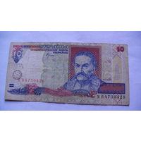 Украина 10 гривен 2000г.   распродажа