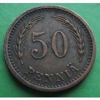 Финляндия. 50 пенни 1943. Много лотов в продаже.
