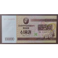 10000 вон 2003 года - КНДР - UNC - Сберегательный сертификат