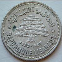 11. Ливан 50 пиастров 1952 год, серебро*