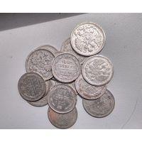 Сборный лот копеек серебра(15 шт) с 1899по1912г, лотом . С рубля !