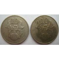 Кипр 10 центов 1993, 1998 гг. Цена за 1 шт. (g)