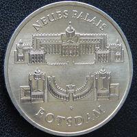 YS: ГДР, 5 марок 1986, города Германии - Потсдам, новый дворец, KM# 111