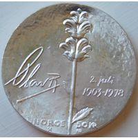 35. Норвегия 50 крон 1978 год. серебро*
