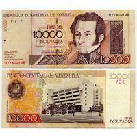 Венесуэла. 10 000 боливаров (образца 2002 года, P85c, XF)