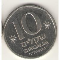 10 шекелей 1984 г. Теодор Герцль.