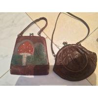 Две довоенные кожаные сумочки (одним лотом)