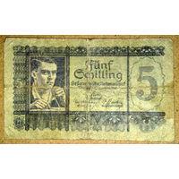 5 шиллингов 1945г -редкая-