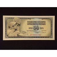 Югославия, 50 динара 1981 год, UNC