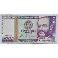 Перу 5000 Интис 1988, XF+, 679