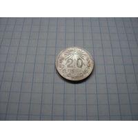 Мексика 20 сентаво (центавос) 1939 UNC, серебро