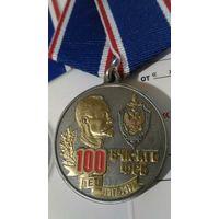 100 лет ВЧК-КГБ-ФСБ+док/ДЗЕРЖИНСКИЙ/
